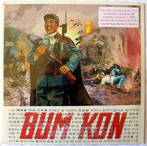 Bum Kon - Drunken Sex Sucks