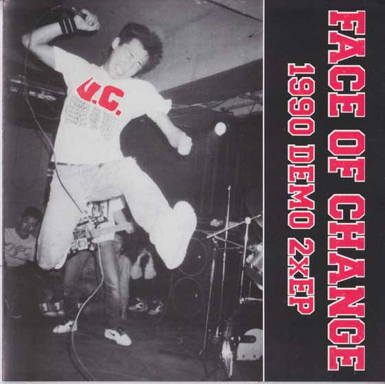 Face Of Change - 1990 Demo