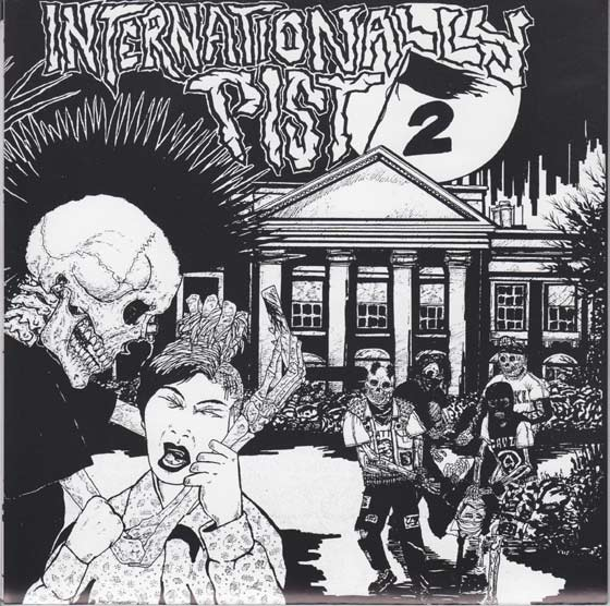 V/A - Internationally Pist II