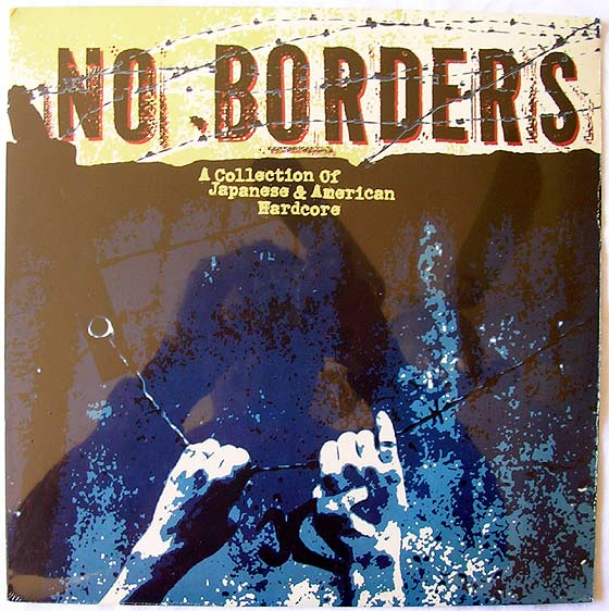 Various - No Borders