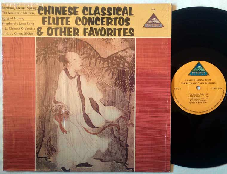 Cheng Si Sum - Chinese Classical Flute Concertos